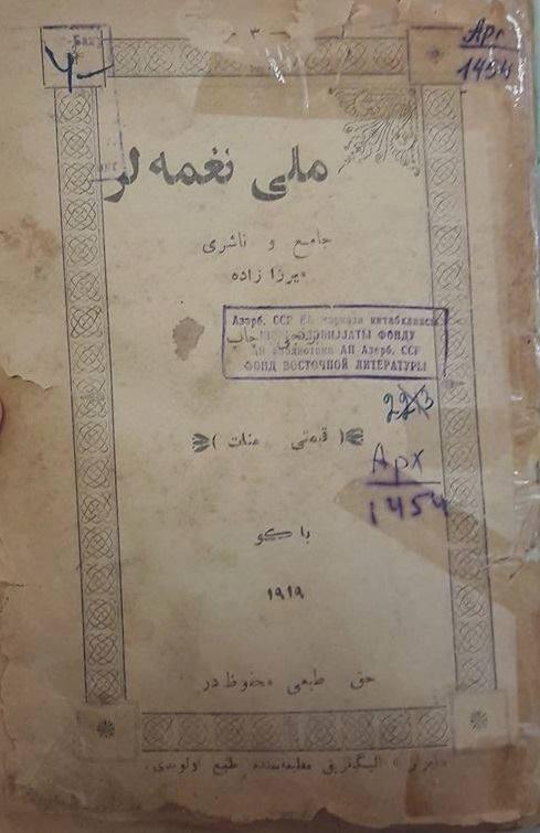 """Mərkəzi Elmi Kitabxanada 1919-cu ilə aid """"Milli nəğmələr"""" kitabı saxlanılır"""