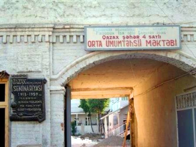 Cümhuriyyət hökumətinin Qazax Müəllimlər Seminariyasını açmaq üçün etdiyi fədakarlıq