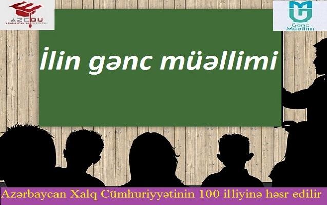 """AzEdu.az və """"Gənc müəllim""""dən müsabiqə - AXC-nin 100 illiyinə həsr olunur"""