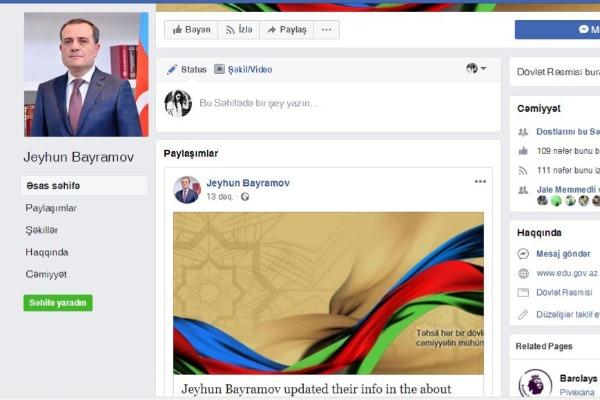 """Təhsil naziri özünə """"facebook"""" səhifəsi açdı"""