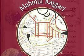 BSU-nunrektoru Mahmud Kaşqariadına beynəlxalq mükafata layiq görülüb