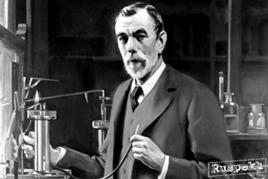 1904-cü ildə kimya üzrə Nobel mükafatçısı - UİLYAM RAMZAY