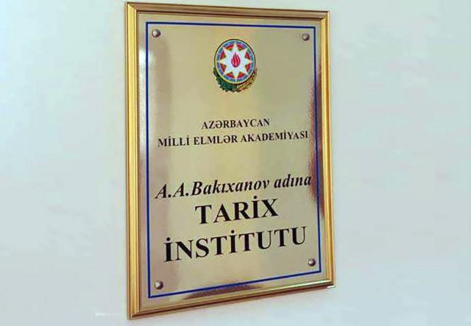 Tarix İnstitutunda Beynəlxalq Mərkəz yaradıldı