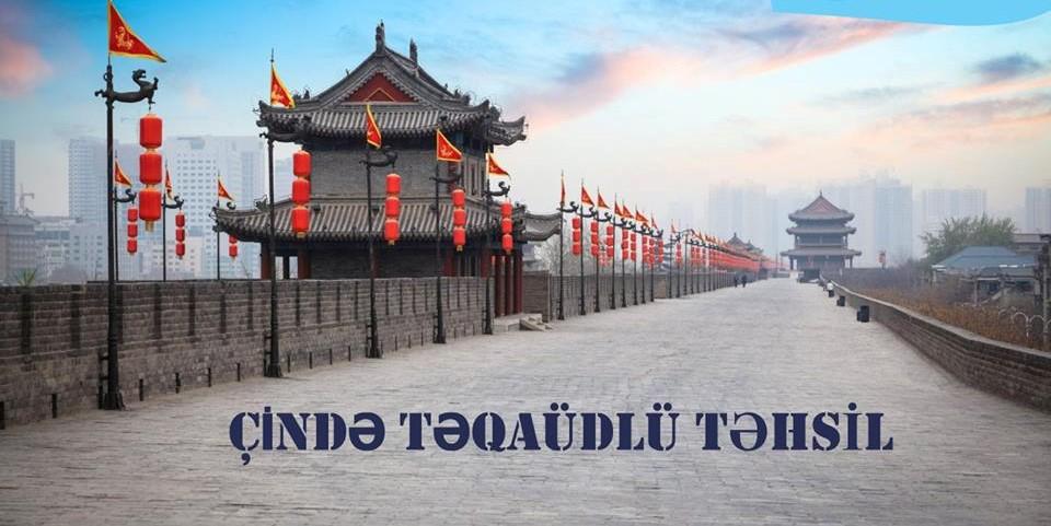 Çində təhsil almağın üstünlükləri