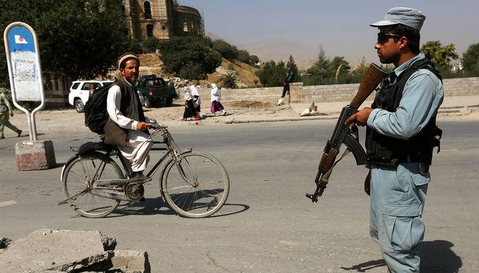 Təhsil idarəsinə hücum:10 nəfər öldürüldü