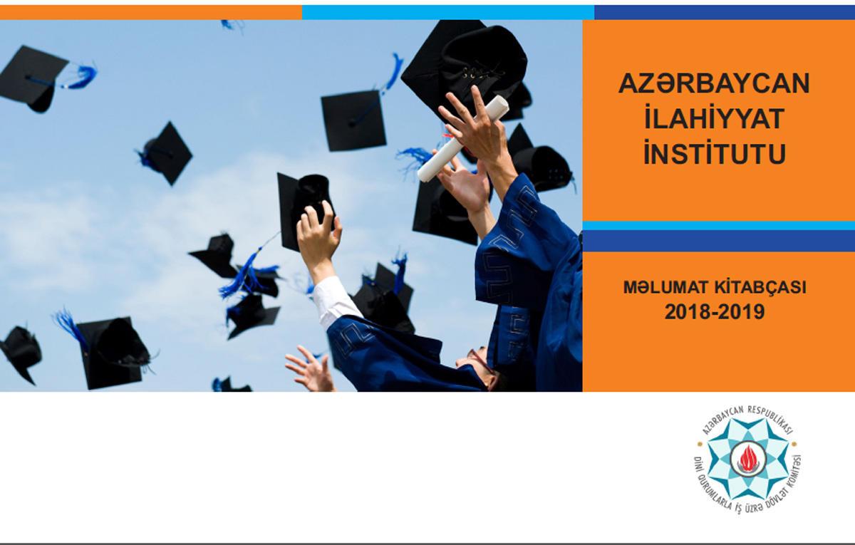 Azərbaycan İlahiyyat İnstitutu loqo müsabiqəsi elan edir