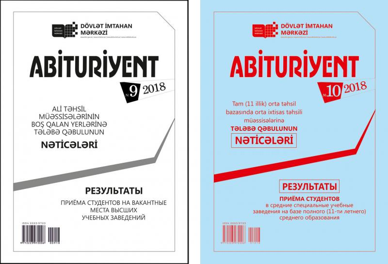 """""""Abituriyent"""" jurnalının 9 və 10-cu nömrələri nəşr edilib"""