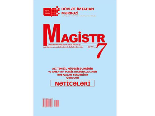 Magistraturanın boş qalan yerlərinə qəbulun nəticələri dərc olunub