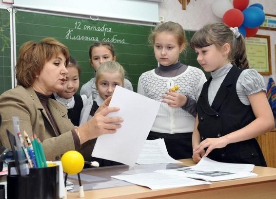 Rusiya təhsil sisteminin yeni hədəfləri açıqlanıb