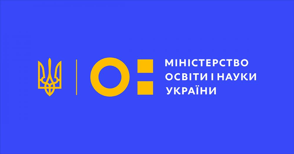 Ukraynada 12 min azərbaycanlı tələbə təhsil alır