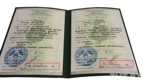 Bu Azərbaycan universitetinin diplomu Türkiyədə TANINMIR - SƏBƏBLƏR