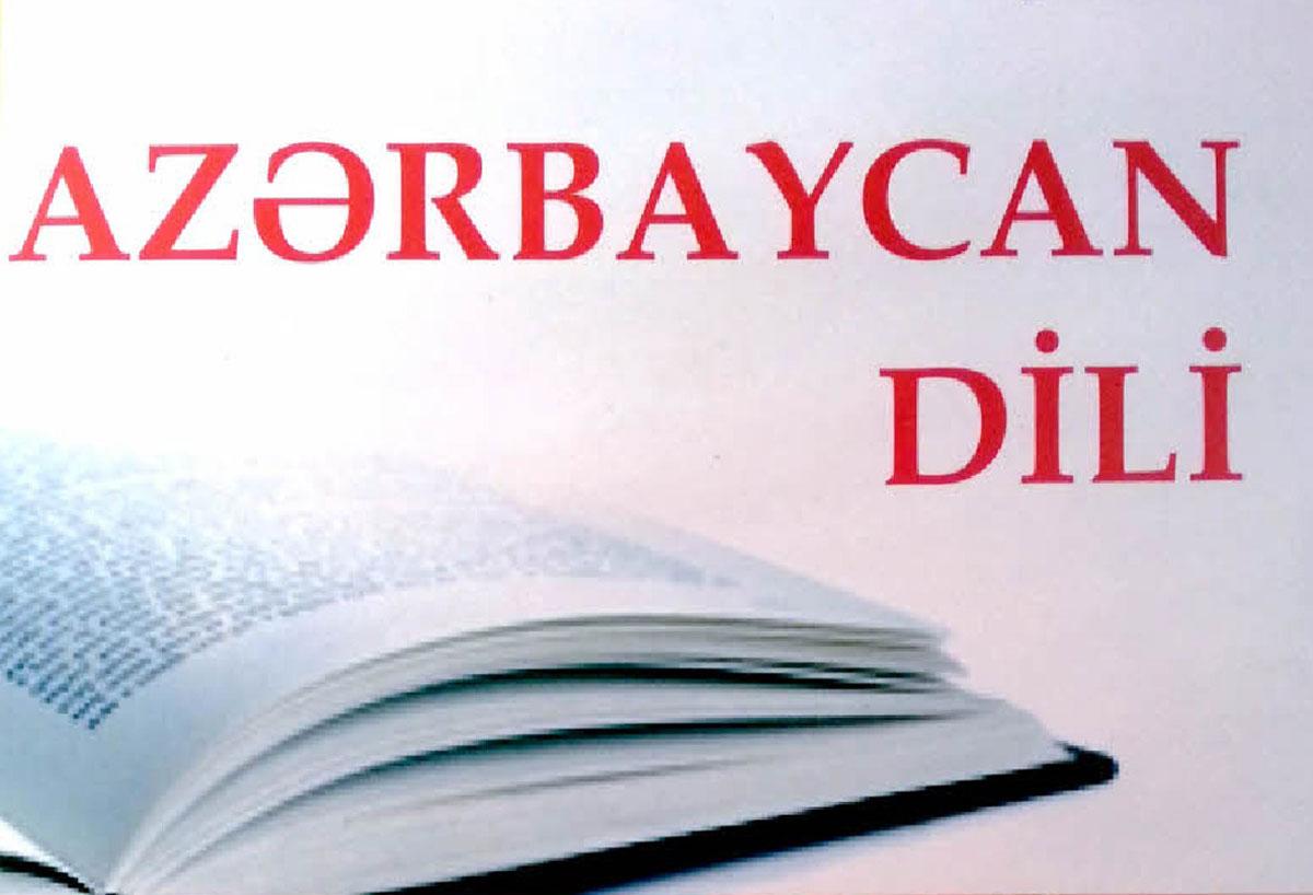 Buraxılış imtahanı modelində RƏSMİ nümunələr - Azərbaycan dili