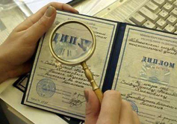Diplomların tanınması ilə bağlı sənəd qəbulu dayandırıldı - SƏBƏB