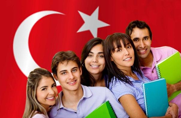 """""""Türkiyə bursları"""" təqaüd proqramı elan edir – Son tarix"""