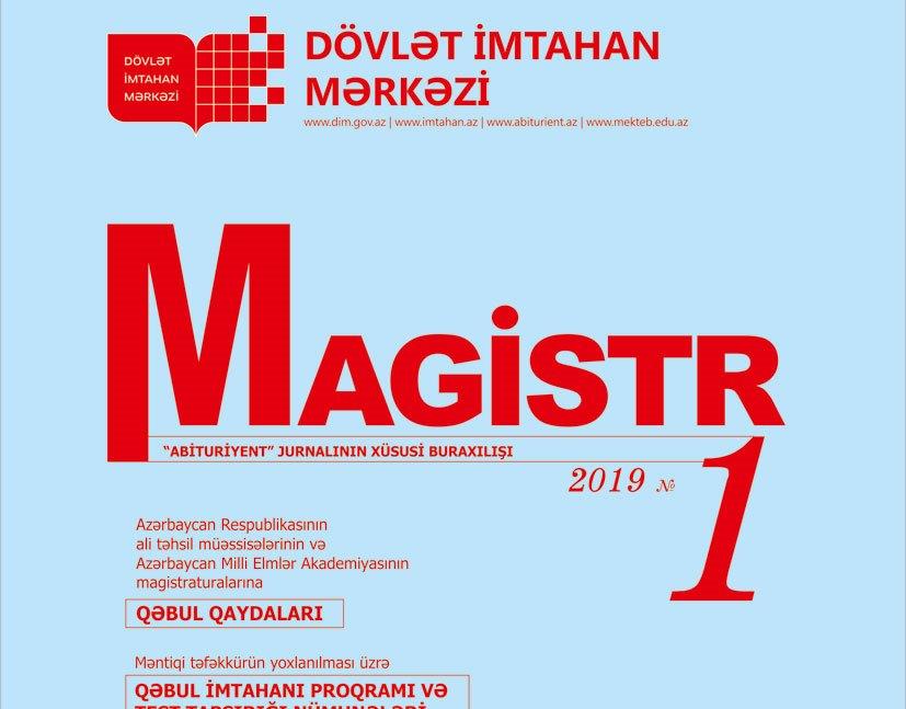 """""""Magistr"""" jurnalının 1-ci nömrəsi çapdan çıxdı"""