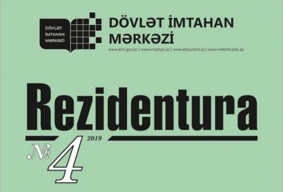 """Rezidentura"" 4 jurnalının elektron versiyası hazılanıb"