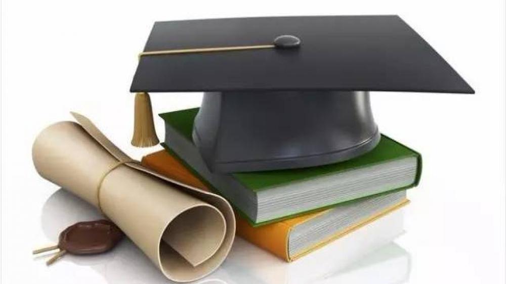 Doktorantura ilə bağlı ali təhsil müəssisələrinin siyahısında dəyişiklik edilib