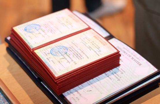 Diplomların tanıdılması zamanı mənfi rəy yekun olaraq hansı hallarda verilə bilər?-Cavab