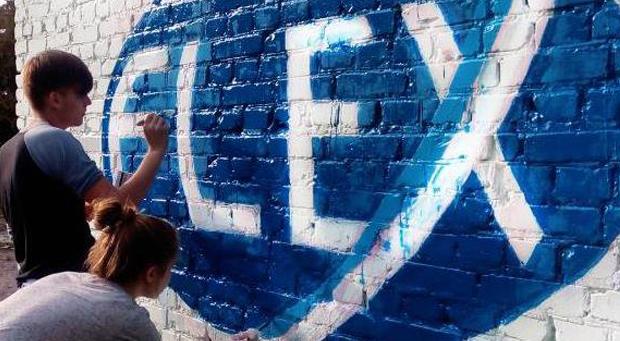 FLEX imtahanlarının ayrı-ayrı şəhər və rayonlarda keçirilmə tarixləri-ABŞ-da oxu