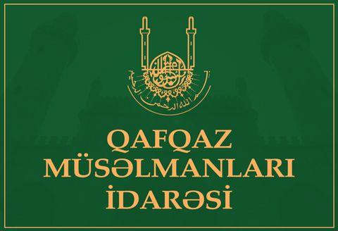 Lənkəranda ilk İslam Kolleci fəaliyyətə başlayıb