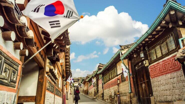 Cənubi Koreyada oxumağın üstünlükləri - Şərtlər