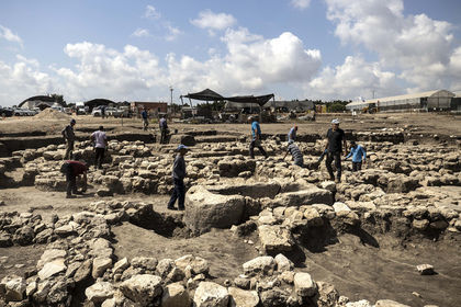 İtirilmiş qədim şəhər tapılıb