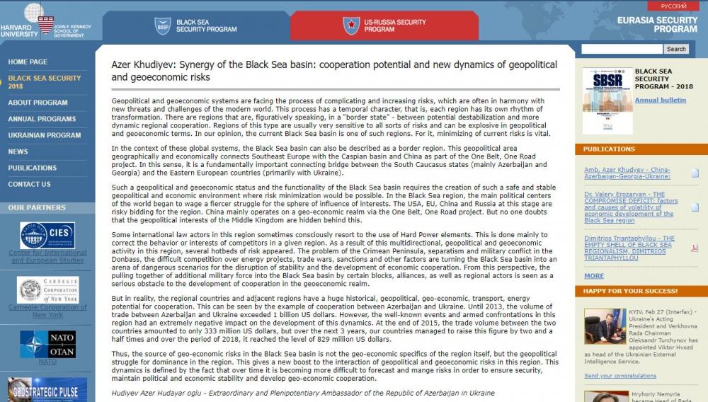 Harvard Universitetinin rəsmi saytında Azərbaycanın Qara dəniz hövzəsindəki roluna dair məqalə yayılıb