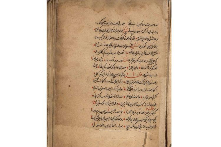 ABŞ kitabxanasında Sürurinin Azərbaycan türkçəsində yazdığı divanın surəti aşkarlanıb