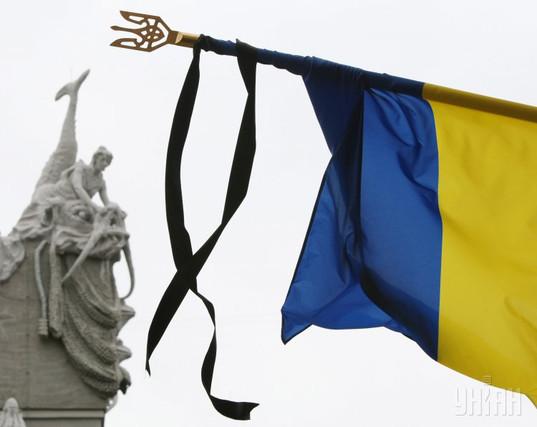 Ukraynada kollecdə baş verən yanğınla əlaqədar matəm elan olundu
