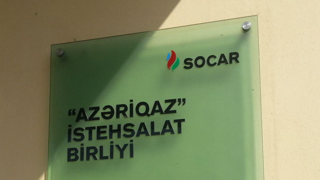 """""""Azəriqaz""""dan Uşaq İnkişaf Mərkəzindəki partlayışla bağlıAÇIQLAMA"""