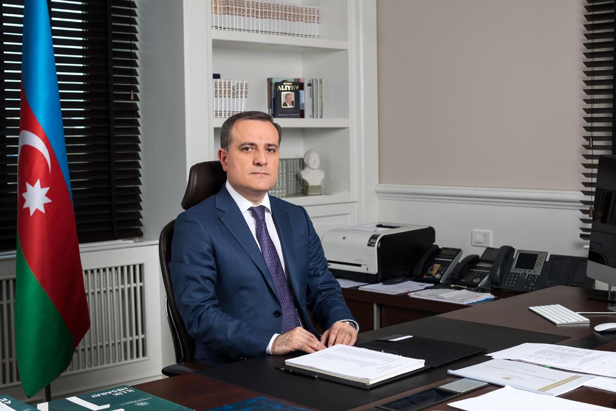 Ceyhun BayramovƏMRverdi