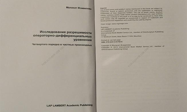 Alimin monoqrafiyası Almaniyada nəşr olunub