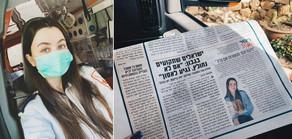İsrail mediası həmyerlimiz olan həkimi günün qəhrəmanı adlandırdı