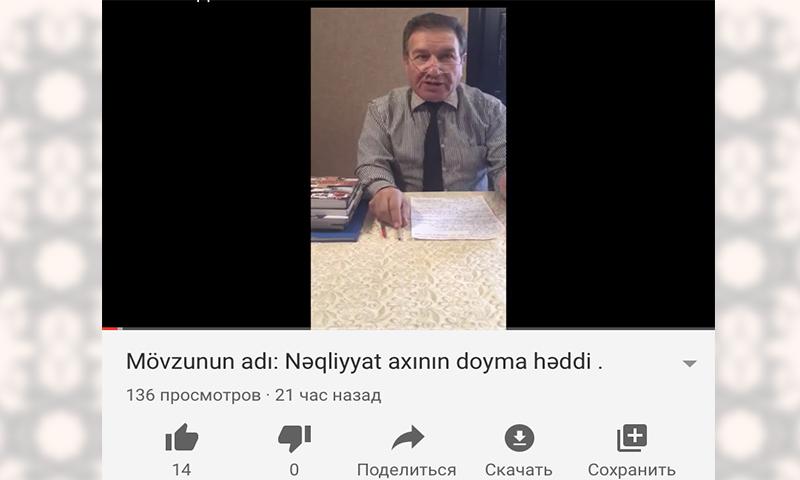 AzTU nəzdindəki Bakı Texniki Kollecində video dərslər