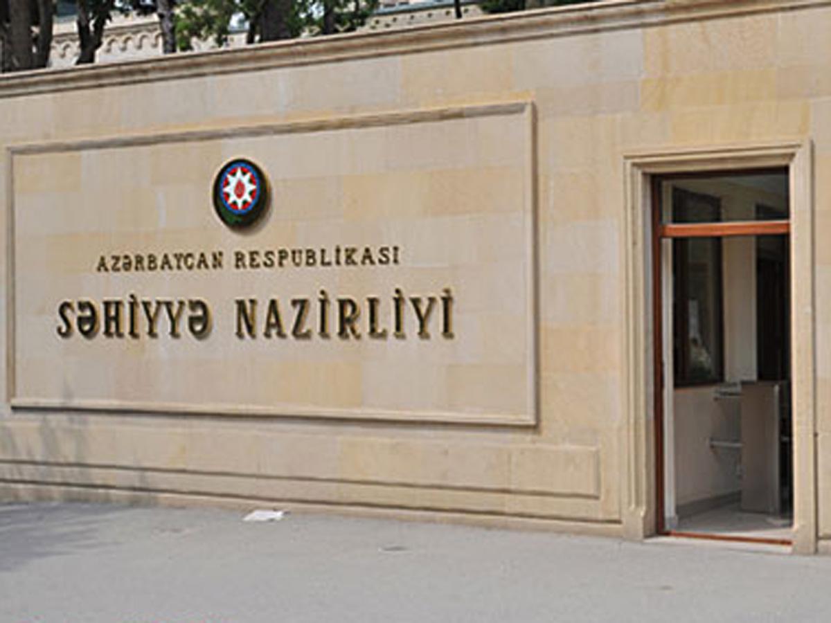 Səhiyyə Nazirliyi rezidentlərin dövrü attestasiya imtahanı barədə məlumat yayıb