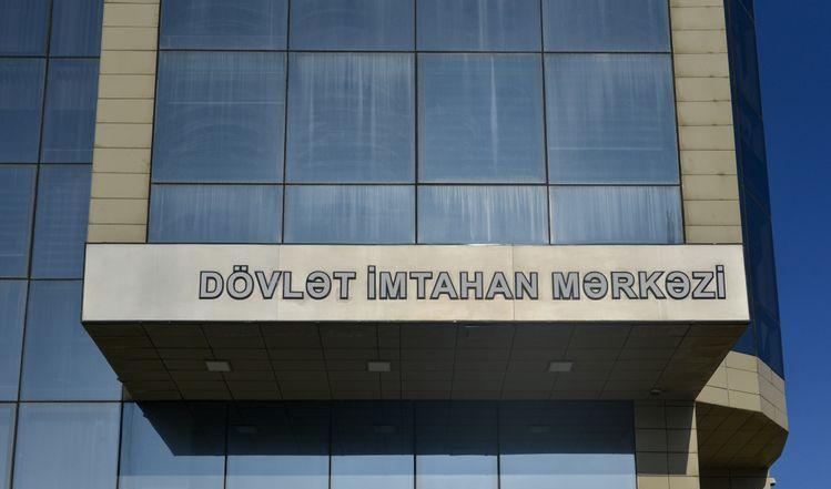 Dövlət İmtahan Mərkəzinin vəzifələri artırıldı