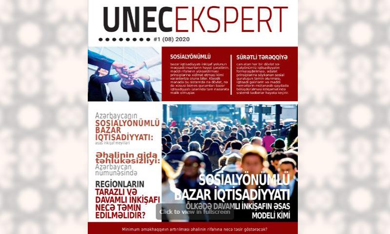 """UNEC Ekspert"" jurnalının elektron buraxılışında son yeniliklər"