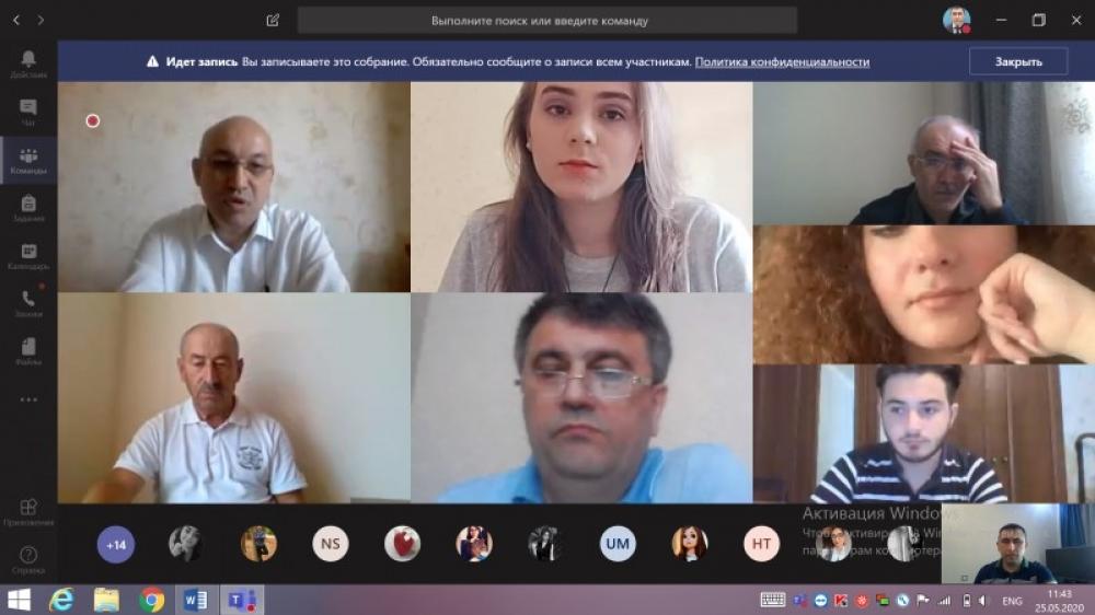 BDU-da onlayn tədbir: 28 May - Azərbaycan tarixinin şanlı səhifəsi