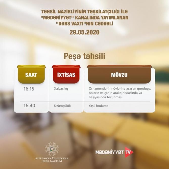 Peşə təhsili üzrə teledərslərin mayın 29-u üçün cədvəli