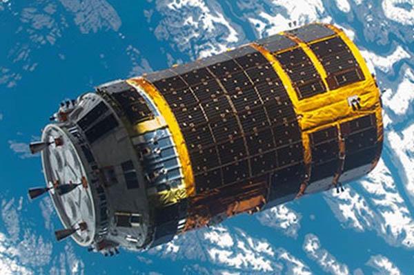 Yapon kosmik gəmisinin növbəti uğuru - NASA təsdiqlədi