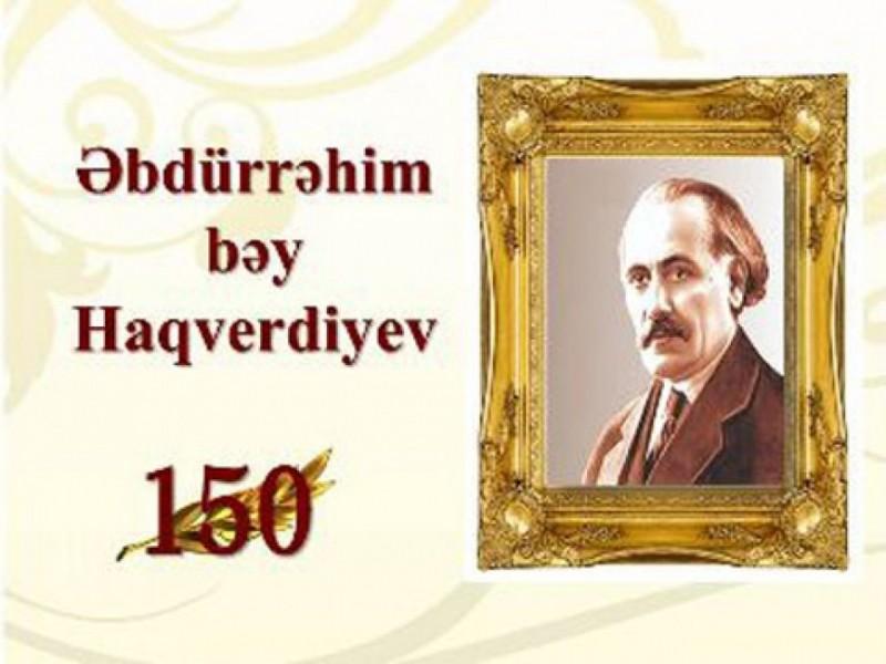 Əbdürrəhim bəy Haqverdiyev - 150