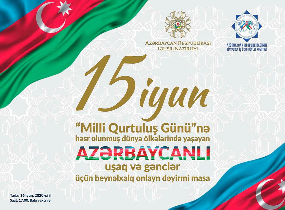 """""""Milli Qurtuluş Günü""""nə həsr olunmuş beynəlxalq"""
