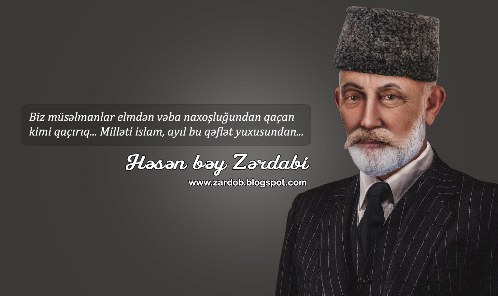 Həsən bəy Zərdabinin universitetdən aldığı fərqlənmə attestatı - FOTO