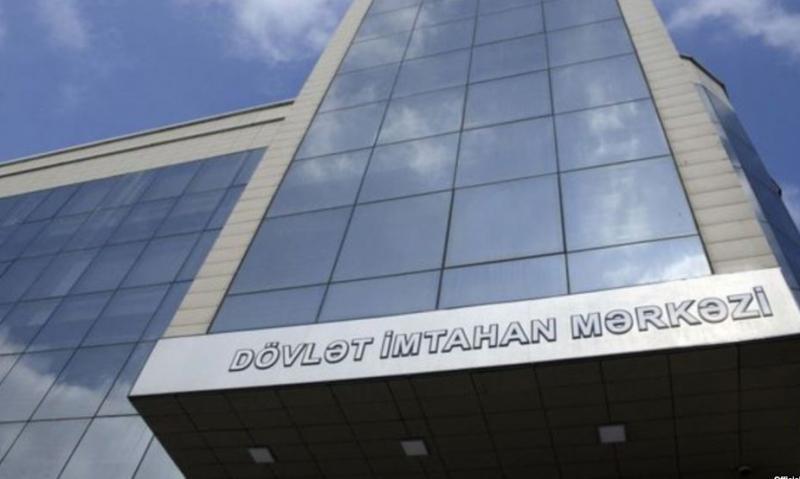 Magistraturaya ixtisas seçiminin başlanacağı tarix açıqlandı