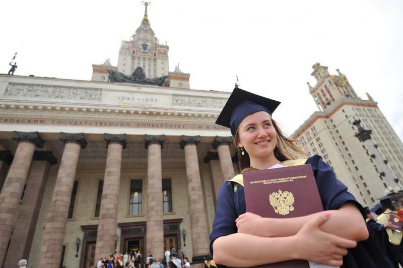 Moskva Dövlət Universiteti yeni tədris ilinə onlayn başlayacaq