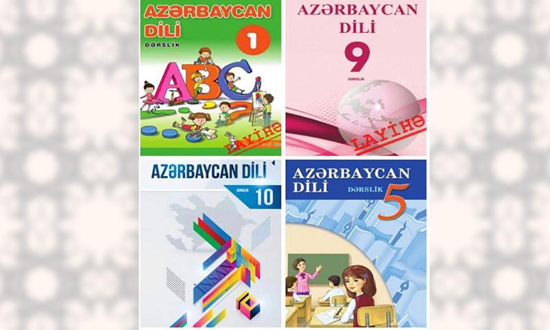 Azərbaycan dili dərsliklərinə konseptual yanaşmalar