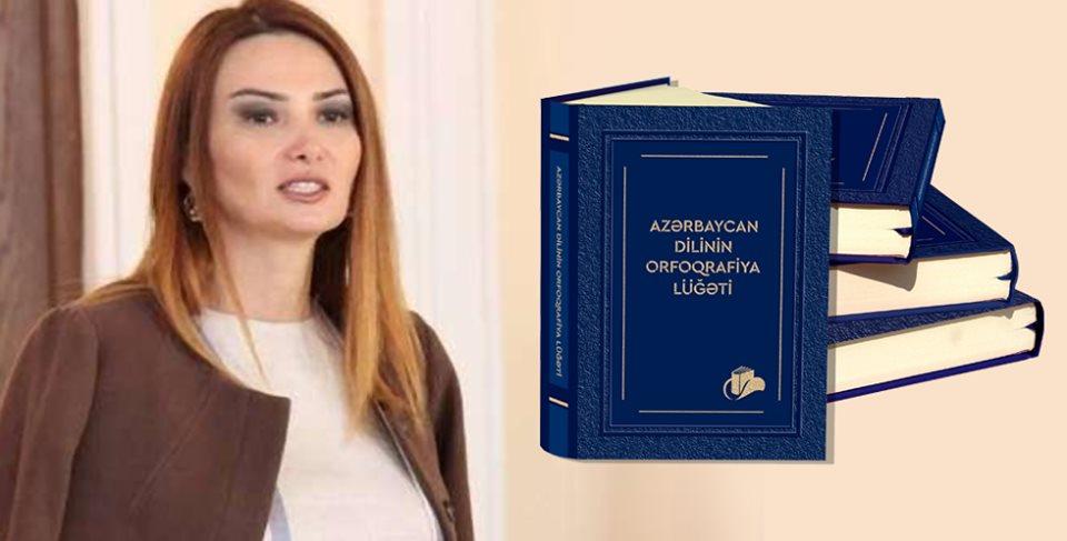 Qənirə Paşayeva Tərcümə Mərkəzinin yeni orfoqrafiya lüğətindən yazdı