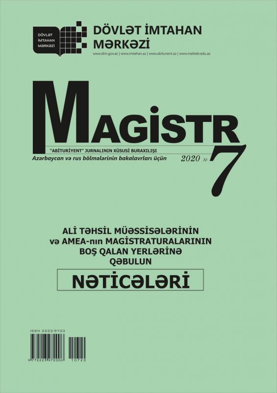 DİM «Magistr» jurnalının 7-ci nömrəsini dərc edib