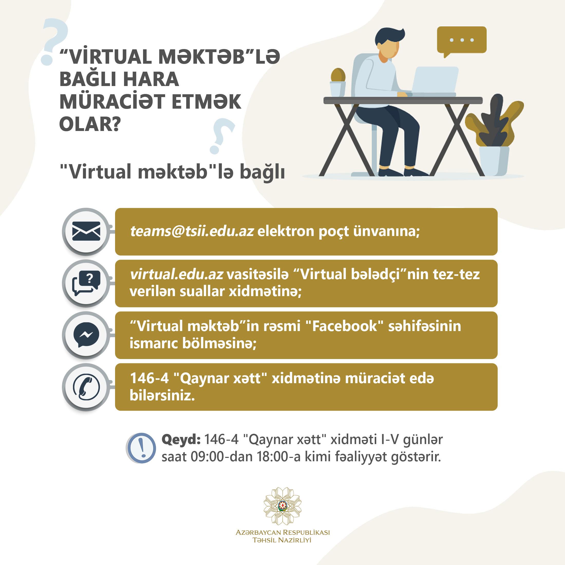 """""""Virtual məktəb"""