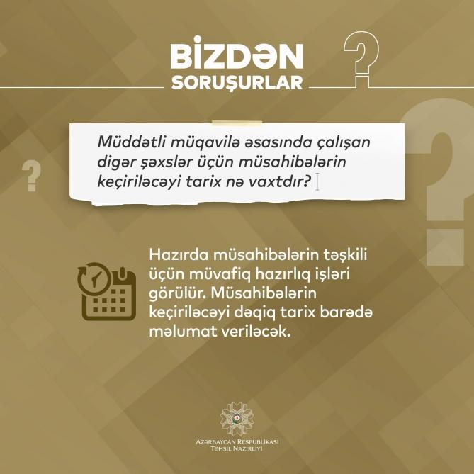 Miq Azedu Az Azərbaycan Təhsil Portali